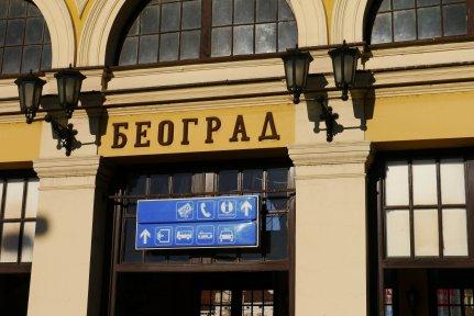 central station, belgrade